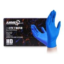 爱马斯 AMMEX 一次性丁腈手套 APFNCHD L号  100只/盒