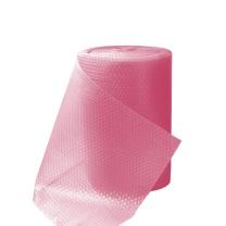 安赛瑞 彩色气泡膜 10653 50cm×60m (玫红色)