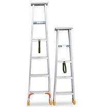 国产 加厚铝合金梯子 2m  (新老包装交替以实物为准)