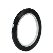 安赛瑞 PET基材桌面定位划线胶带 14405-2 5mm×66m (黑) (2卷装)