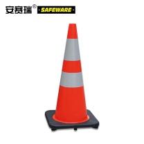 安赛瑞 安赛瑞 PVC反光路锥 14485-10 71×36×36cm 10个装