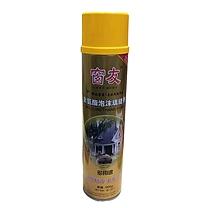 窗友 多用途聚氨酯泡沫填缝剂 900g (黄色)