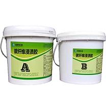 智攀实业 碳纤维浸渍胶 A级 15kg/组(10kg环氧树脂+5kg固化剂)
