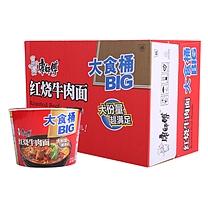 康师傅 Master Kong 红烧牛肉面 143g±5g/桶  12桶/箱 大食桶