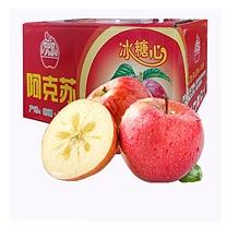 新疆阿克苏 糖心苹果 5000g (红色)