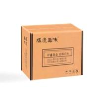 炉边真味 五行坚果礼盒独立包装 LB021 5盒/箱