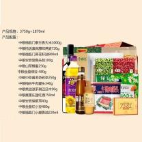 中粮 COFCO 干果礼盒五谷杂粮米面粮油组合 五福临门 礼篮包装