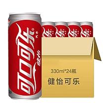 可口可乐 Coca'Cola 健怡 330ml/瓶 24瓶/箱 (大包装)