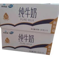 雪兰 纯牛奶 250克*16盒
