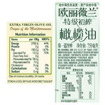 欧丽薇兰 高多酚特级初榨橄榄油 1L*2  (非转基因6桶/箱)