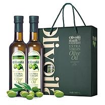 欧丽薇兰 特级初榨橄榄油 750ML*2 简装礼盒(非转基因6盒/箱)
