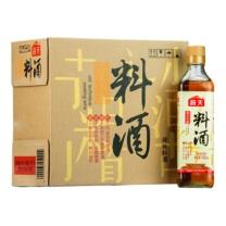海天 古道料酒烹饪黄酒 整箱 12瓶