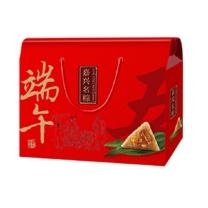 五芳斋 粽子 鸭蛋 福利礼盒 168型