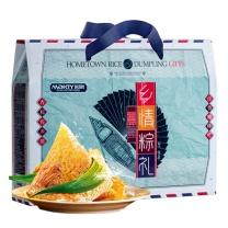 米琪 粽子 120g 1080g/盒 (蓝色)