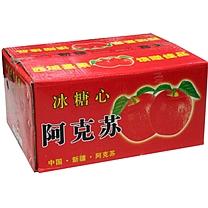 新疆阿克苏冰糖心苹果 4.5-5kg  (南网专用)(起订量50kg)