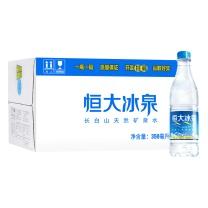 恒大冰泉 350ml /瓶 24瓶/箱  (100箱起订 仅限一 二线城市)