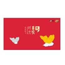 中粮 COFCO 定制百货 (喜悦时光*壹型福利券)  (22个礼品选1个)