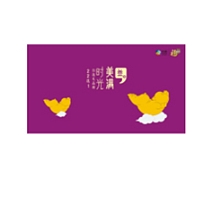 中粮 COFCO 定制百货 (美满时光*叁型福利券)  (22个礼品选1个)