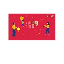 中粮 COFCO 定制百货 (团圆时光*拾型福利券)  (22个礼品选1个)