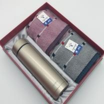 金号 KINGSHORE 哈尔斯保温杯+毛巾套装礼盒 JH1020/HW-450-58