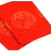 万年红 五言对联宣纸四尺对开带龙图案春联吉利红纸带横批5副5横/套 6541 17*102cm