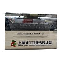 国产 定制亚克力桌卡 大号(DZ) (国电投用)(400个起订)