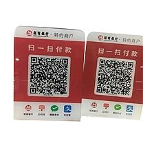 国产 定制12.5*17.5亚克力,底座宽是5.5,3mm厚的亚克力(DZ) (招行杭州分行用)2000个起订