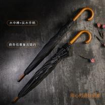 蓝雨 雨伞 22英寸 银胶的伞布,实木中棒,实木的手柄