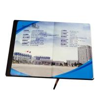 国产 定制笔记本(DZ) 大本 (山东核电链接)3000本起订