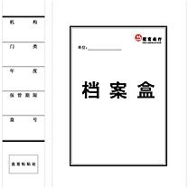 国产 定制档案盒 背宽70mm(DZ)  (ZH)