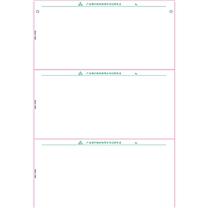 国产 定制记账凭证41*14英寸3等分(241*118)70克双胶纸单色印刷3000份/箱(DZ)  (广发深圳用)