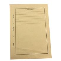 国产 定制单页,210*294, 80克黄牛皮,单黑印刷(DZ) 1000张/包  (兴业消费用)50包起订