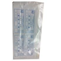 不干胶贰佰元整(DZ) 125*52 (单蓝印刷) 1000张/包