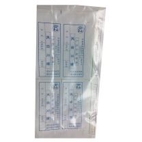 不干胶壹仟元整(DZ) 125*52 (单蓝印刷) 1000张/包