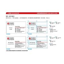 国产 定制18年VI 总行名片B01 90*54mm 250g再生纸 英文样式(DZ)  每人5盒起做(50张/盒),下单前请和客服沟通您的定制信息(ZX)