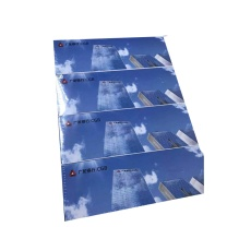国产 定制维达盒纸巾(DZ)  (广发深圳链接)40盒一箱, 10箱起订