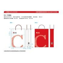 国产 定制手提袋小19.5*25*8cm,300克胶版纸,覆哑膜,红色棉绳(DZ) (长沙中信链接)起订量:28450