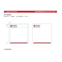 国产 定制小便签纸80克双胶纸,90*90mm,100张/本(DZ) (长沙中信链接)起订量:2725