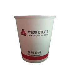 国产 定制纸杯(DZ)  (广发深圳用) 2000个一箱,1箱起订