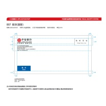国产 定制18年VI 国际信封B07 210*110mm 120g胶版纸(DZ) 2000个起做,量大优惠,下单前请和客服沟通您的定制信息(ZX)