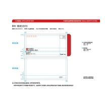 国产 定制18年VI 分行信封B05 230*120mm 120g胶版纸(DZ) 10000个起做,量大优惠,下单前请和客服沟通您的定制信息(ZX)