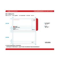 国产 定制信封 大号(白色)9号,140克胶版纸(DZ) (长沙中信链接)起订量:19860