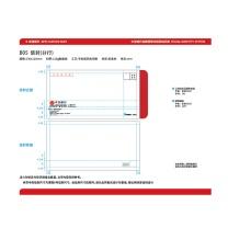 国产 定制信封 小号(红色)5号,120克胶版纸(DZ) (长沙中信链接)起订量:21720