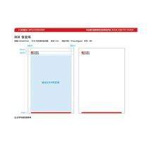 国产 定制A4专用信纸210*297mm,100克双胶,100页/本,彩色印刷(DZ) (长沙中信链接)起订量:500