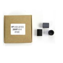 惠普 HP 搓纸轮组件  适用于ScanJet pro2500 f1