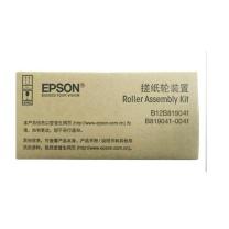 爱普生 EPSON 搓纸轮 B12B819041  (适用DS-530/DS-570W DS-530)