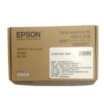 爱普生 EPSON 搓纸轮 B12B813591  (适用于适用DS760 DS860机型)