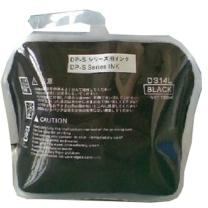 得宝 油墨 DS14L 适用于DP-F520/DR520