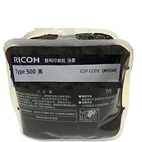 理光 RICOH 油墨 500型 893544 (黑色) 适用于DD5440