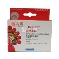 天威 PRINT-RITE 墨盒 EPSON-T0852 IFE703CPRJ1 (青色)